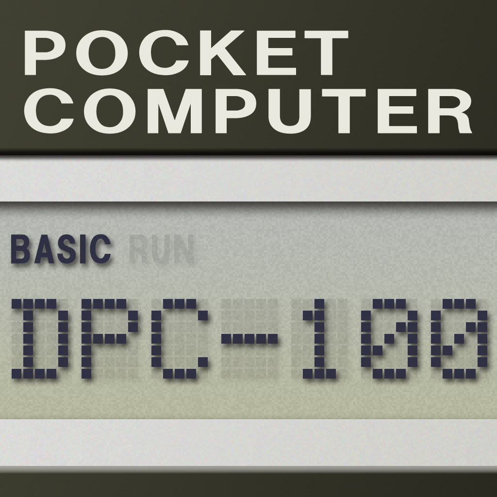 DPC-100
