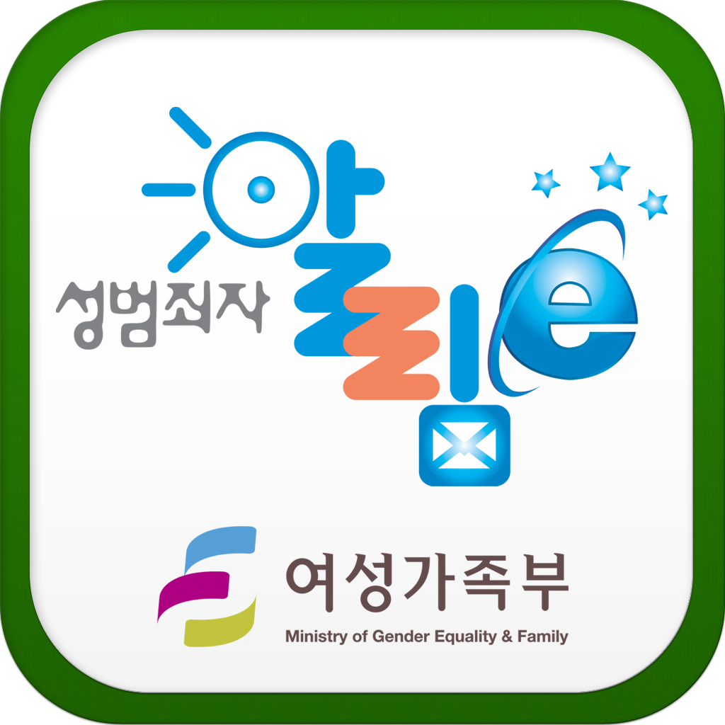 21. 성범죄자 알림e - Ministry of Gender Equality & Family Republic...